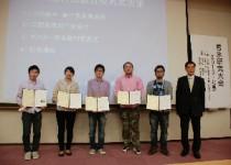 推進研究会メンバーの小西信義氏が「学生発表優秀賞口頭発表部門優秀賞」を受賞!