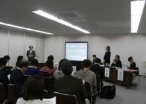 『広域的除雪ボランティア活動に関する研究発表会』
