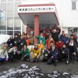 岩見沢市美流渡雪はねツアー